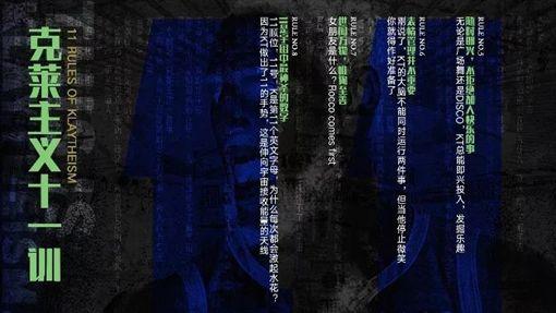 NBA/湯神超鬧「11訓」笑翻球迷NBA,金州勇士,Klay Thompson,中國,克萊主義翻攝自微博