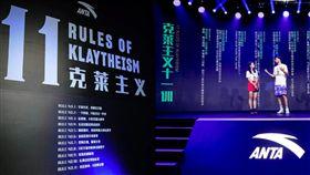 NBA/湯神超鬧「11訓」笑翻球迷 NBA,金州勇士,Klay Thompson,中國,克萊主義 翻攝自微博