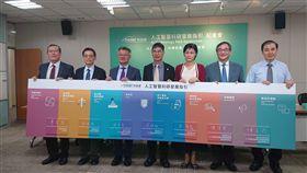 科技部23日宣布訂定人工智慧科研發展指引,完善台灣AI科研發展環境。中央社記者潘姿羽攝 108年9月23日