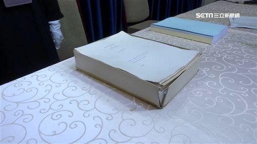 英學歷開箱