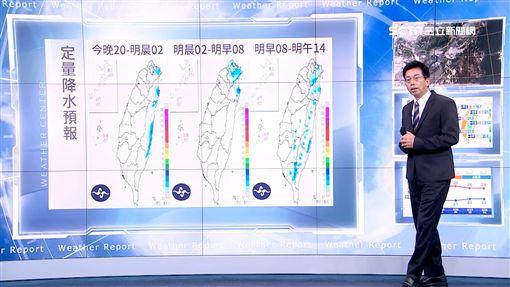 三立準氣象,中央氣象局,氣象局,吳德榮,日夜溫差,氣溫