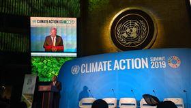 聯合國秘書長古特瑞斯23日聲明表示,66國已表態願意在2050年前達成二氧化碳零淨排放。(圖/翻攝自twitter.com/UN_Spokesperson)