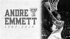 NBA/前籃網球員 家門前遭槍殺! NBA,紐澤西籃網,Andre Emmett,槍殺 翻攝自推特