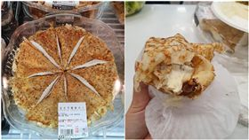 好市多,Costco,法式可麗餅,搶購,美食(圖/翻攝自「COSTCO 好市多 消費經驗分享區」)