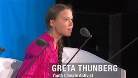 瑞典環保小鬥士桑柏格23日在聯合國氣候峰會痛批世界領袖未能解決溫室氣體排放問題,背叛她的世代。(圖/翻攝自twitter.com/UN)