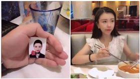 跟空姐相親 男嫌「照片本人差距大」被網友嗆爆/微博