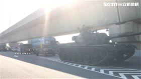 新\軍車罕上路奇觀! 軍事迷:勇虎式戰車