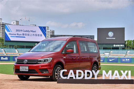▲Volkswagen Caddy Maxi Home Run傳奇版。(圖/Volkswagen提供)
