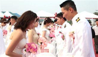 輿論壓力!海軍同婚新人退出聯合婚禮