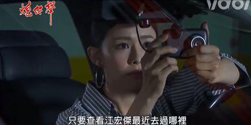炮仔聲,吳婉君,江宏恩,陳小菁