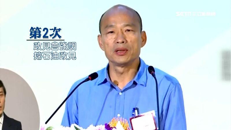 非郭、非蔡、非民進黨 他爆能擊敗韓國瑜只有「他」 | 政治 | 三立新聞