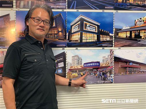 全聯超市改造幕後設計師就是西川隆。(圖/記者馮珮汶攝)