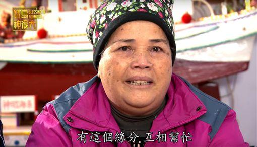 寶島神很大/巷仔媽不只是媽祖的美麗乩身 更是平凡而偉大的女性!(節目截圖)