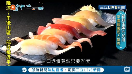 平價海鮮料理(圖/旅行東西軍)