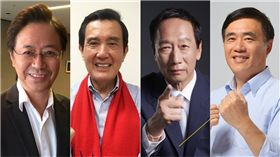 張善政(左起)、馬英九、郭台銘、郝龍斌(合成圖/翻攝自張馬郭郝臉書)