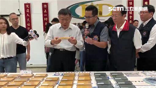 台北市長柯文哲聽到一塊海洛因磚要價200萬元後,當場嚇得合不攏嘴(楊忠翰攝)