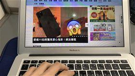 圖/記者谷庭攝,macbook
