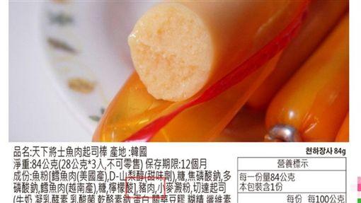 非洲豬瘟,疫情擴散,農委會,韓國,魚肉起司棒(圖取自購物平台網頁)