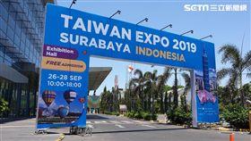 農委會,2019年印尼台灣形象展,新南向政策