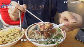 超軟嫩的排骨酥麵。(圖/Dinter臉書授權)