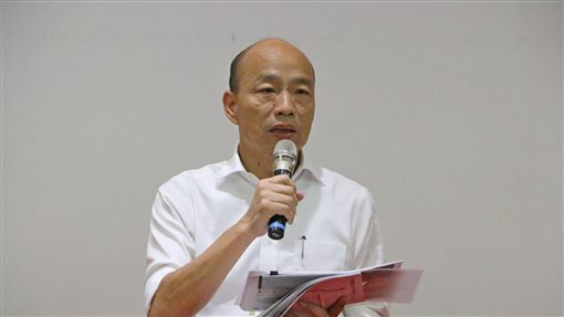 韓國瑜就職滿九個月施政亮點,高雄市政府