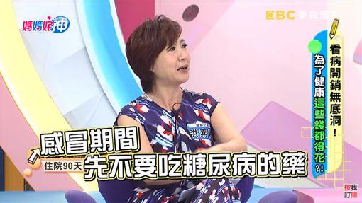 媽媽好神 圖/YT