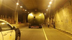 新竹,曳引車,鳳鼻隧道,賠償(圖/翻攝畫面)