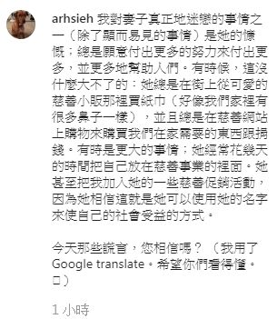 隋棠老公 Tony 圖/IG
