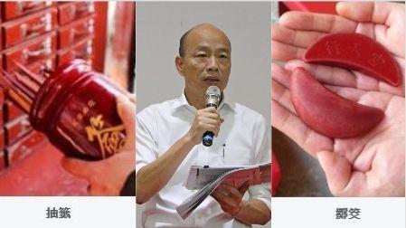 議會抽籤質詢!他問「要怎麼質詢韓國瑜」…網虧:觀落陰 | 政治 | 三立