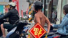嘉義,紅內褲,兩棲部隊,球鞋,騎車 (圖/翻攝自臉書《爆廢公社公開版》)