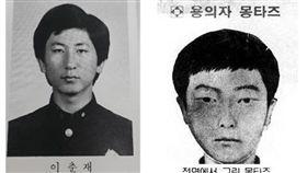 華城連續殺人案,兇手,嫌疑犯,高中照,肖像,母親(圖/翻攝自網易)
