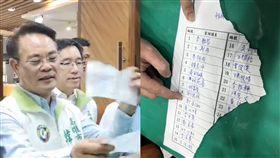 高雄市議會,韓國瑜,韓賜村,抽籤