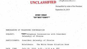 川普,烏克蘭總統,調查,拜登,通話摘要(圖取自白宮網頁whitehouse.gov)