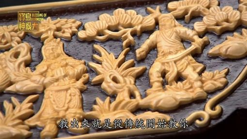 陳男楊木雕