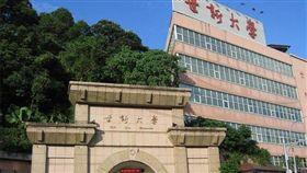 世新大學,香港反送中,海報,撕毀,學生自治會(圖取自世新大學網頁shu.edu.tw)