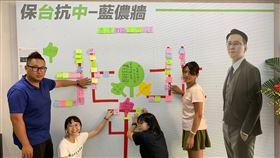 香港,反送中,國際關切,莊競程,台中市,藍儂牆(圖/莊競程總部提供)中央社