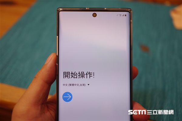 Note10+開箱用