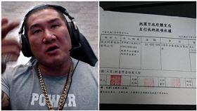 遭詹江村指沒資格 館長捐「1百萬」挺全運會:對不起… 圖/翻攝自館長臉書