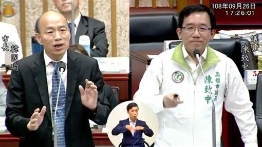 陳致中,韓國瑜,高雄市議會,請假,總統