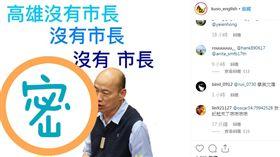 網友惡搞教英文的廣告,運用在政治話題上。(圖/翻攝自亂蕉英文IG)