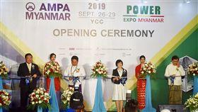 貿協在仰光辦汽機車零配件展外貿協會在仰光舉辦第7屆的「緬甸國際汽機車暨零配件展」和「緬甸國際電機電子暨電力設備展」,開幕儀式26日上午在仰光會展中心登場。中央社記者呂欣憓仰光攝  108年9月26日