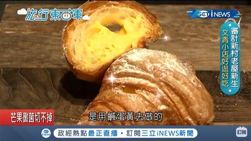 台式甜點(圖/旅行東西軍)
