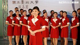 台北大學國慶親善團