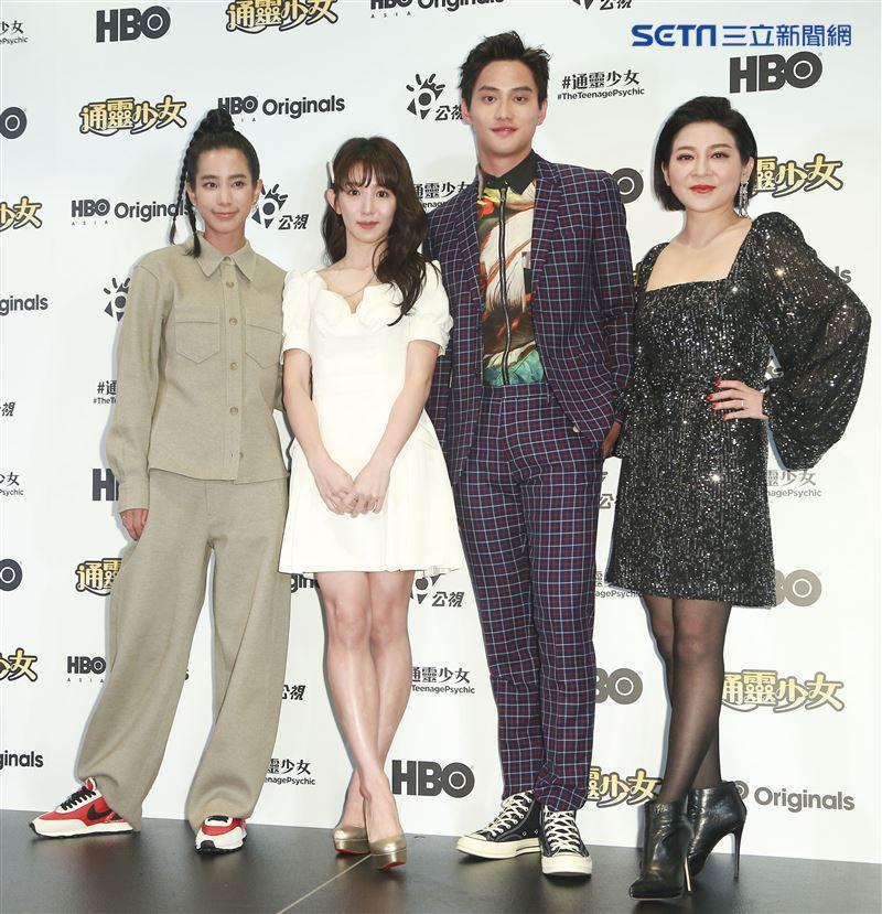 《通靈少女》第二季記者會出席演員溫貞菱、郭書瑤、范少勳、王彩樺。(圖/記者林士傑攝影)