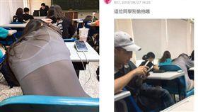 女大生穿超透…偷拍哥拍美背分享 自己反被拍下肉搜下場慘 合成圖/翻攝自PTT