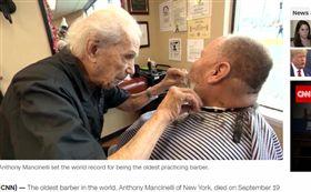 剪了96年!「最高齡理髮師」108歲去世 傳奇一生曝光(圖/翻攝自CNN)