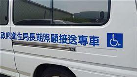 長照巴士,違停,檢舉,紅線,司機,罰單 圖/翻攝爆怨公社