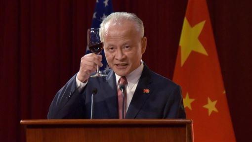 或許是因為出席層級過低,與會人士透露,中國駐美大使崔天凱(圖)在介紹賓客時,一改外交慣例,先介紹立場親中的前美駐中大使芮效儉後,才介紹現任美方官員。(中新社提供)
