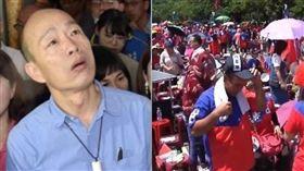 韓國瑜民調慘崩盤…韓粉竟靠「這招」相認取暖。(組合圖/資料照)