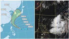 米塔颱風/中央氣象局